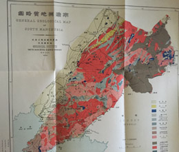 South Manchuria geological map